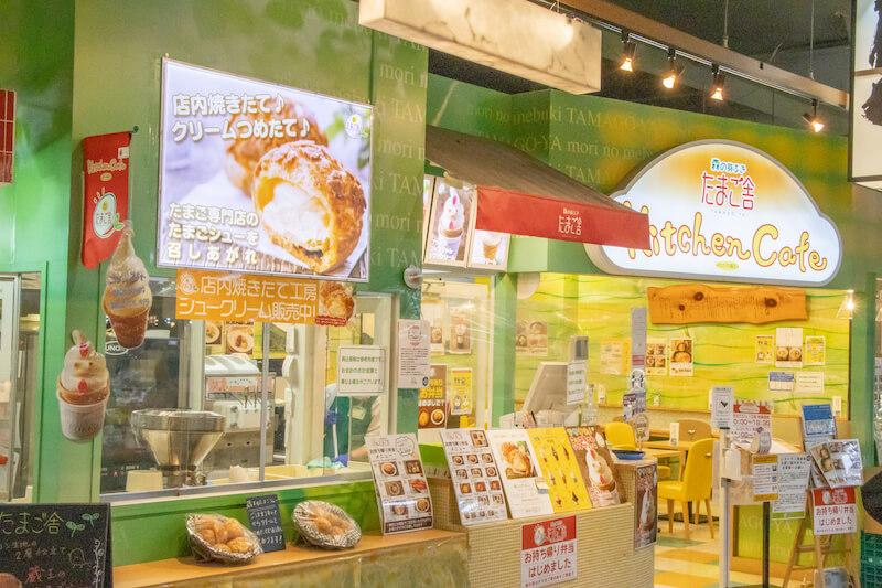 たまご舎Kitchen Cafe