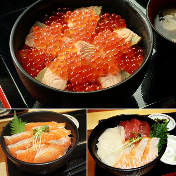 uokashi_menu