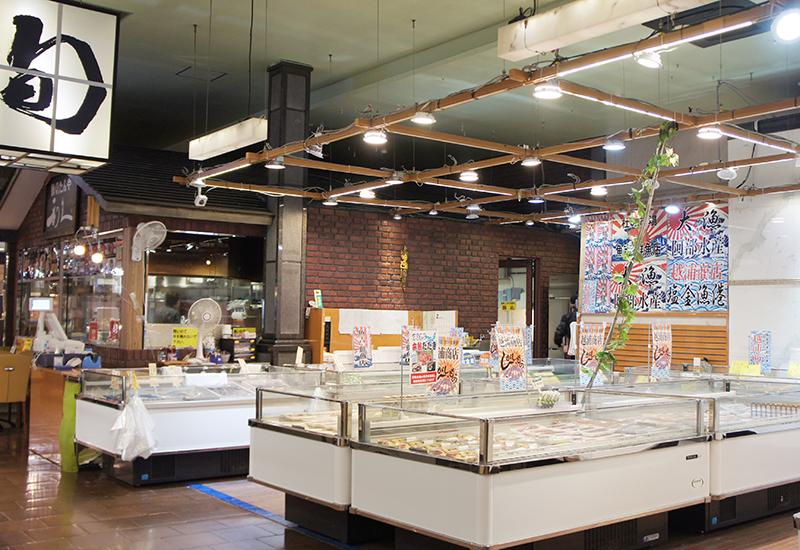魚吉鮮魚店