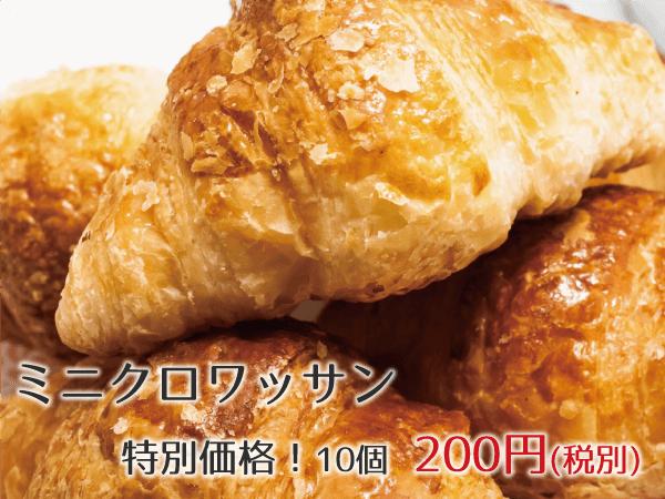 img_杜のパン屋