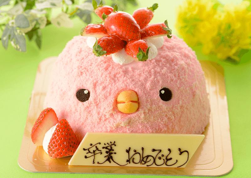 春の訪れ~笑顔満開ぴよちゃん