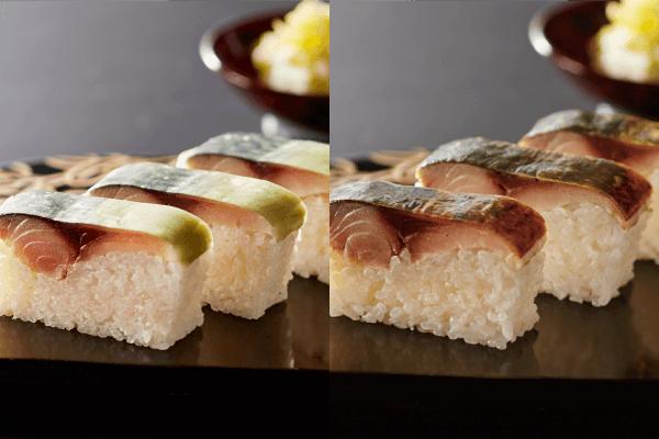 金華鯖ずし/炙り金華鯖ずしセット