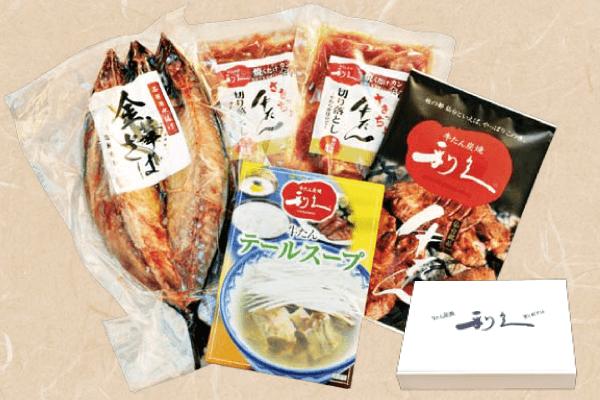 仙臺たんや利久 食べ比べセット