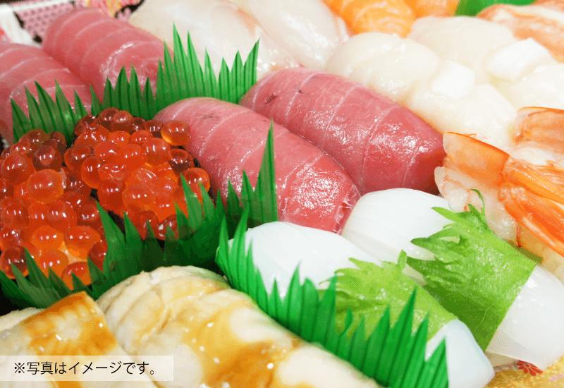 北辰鮨系列店 どん辰 寿司盛り合わせ